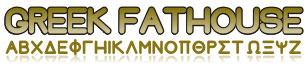 Purchase Greek Fathouse Font