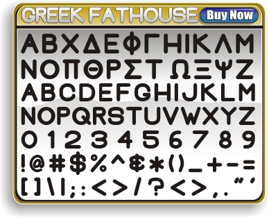 Greek Fathouse Font