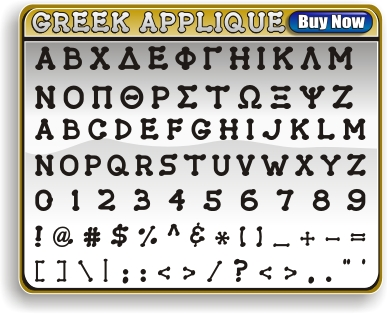 Greek Applique Font Set